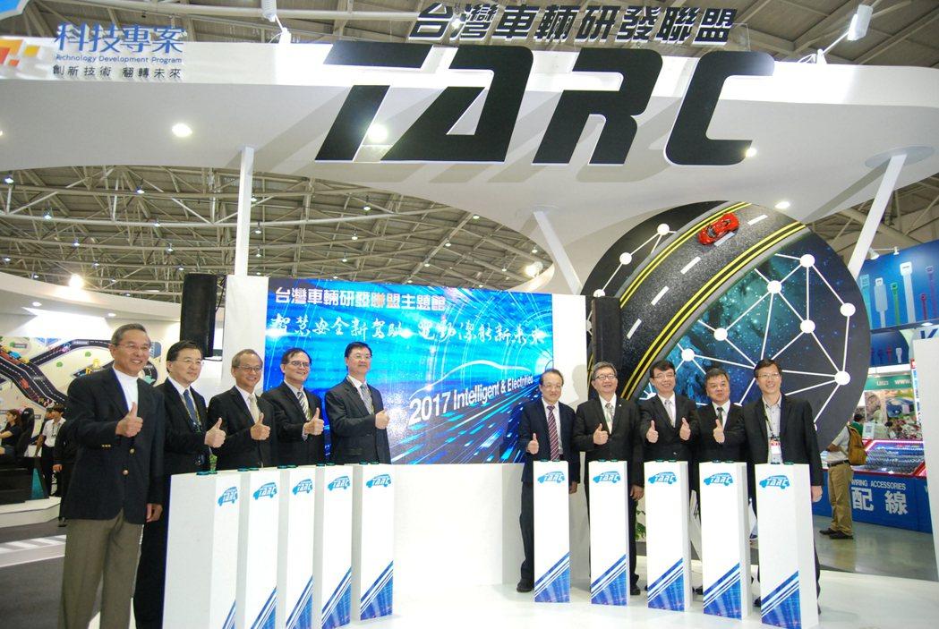 在 2017 AMPA 台北國際汽車零配件與車用電子展於 4 月 19 日開幕後,TARC 台灣車輛研發聯盟也於此次盛會中發表 21+1 項展品。 記者林鼎智/攝影