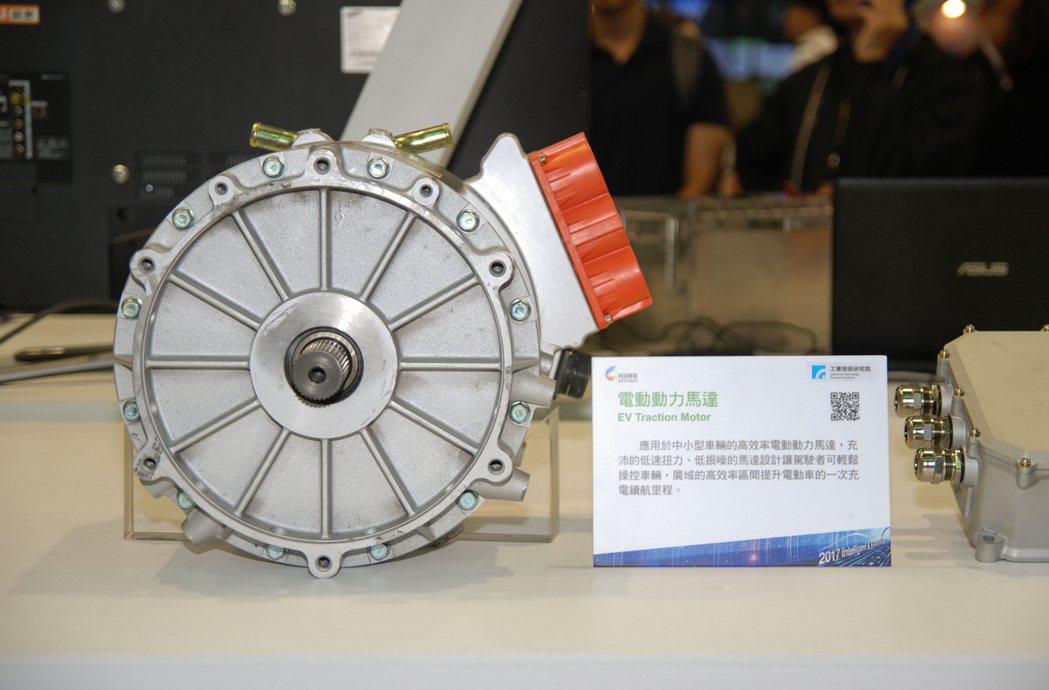 圖為 50kw 電動動力馬達(工研院)。 記者林鼎智/攝影