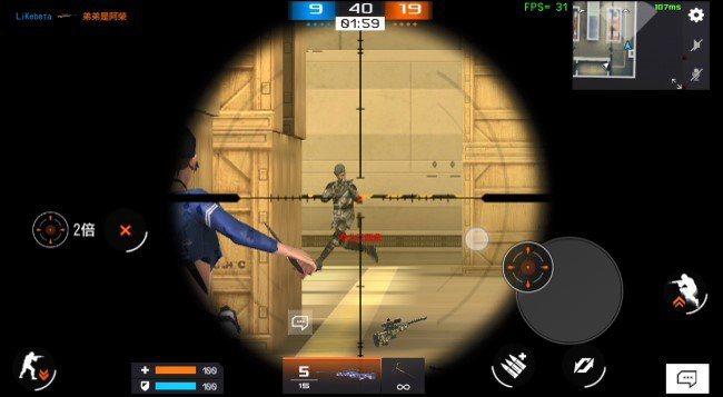 全新狙戰模式地圖軍備庫是狙擊手的樂園。