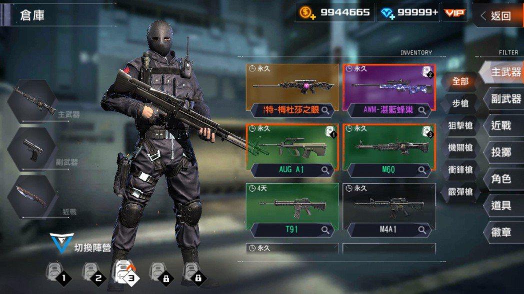 來自「涼山特勤隊」的「哈勇」是台灣頂尖的特種部隊成員。