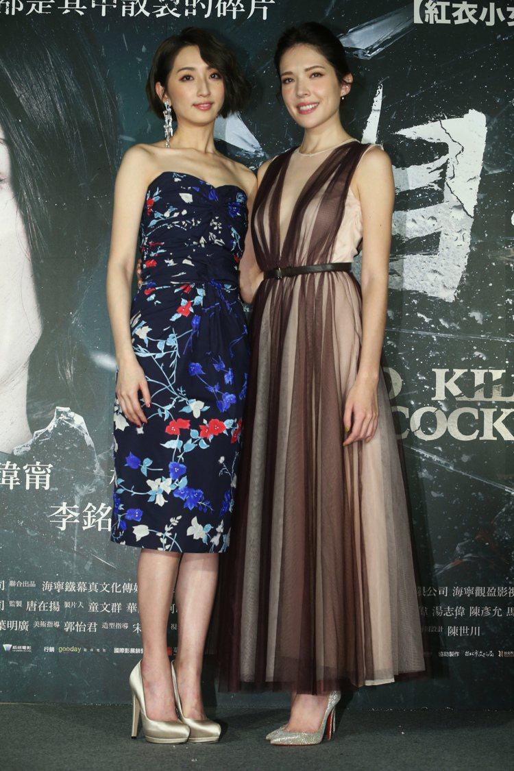 許瑋甯(右)與柯佳嬿(左)一同出席「目擊者」首映會。圖/記者徐兆玄攝影