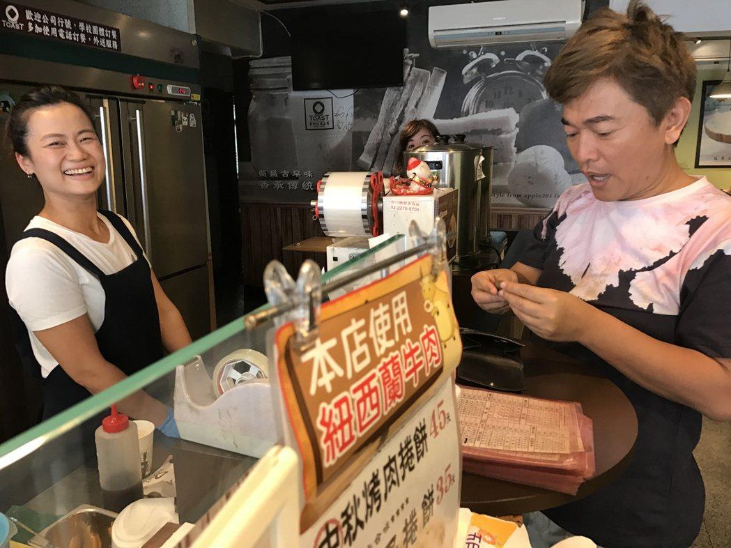 老闆說,吳宗憲常來光顧,也曾跟老婆張葳葳一起來吃早餐。記者葉君遠/攝影