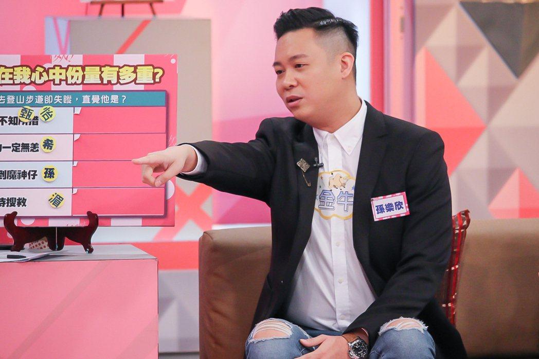 製作人孫樂欣太在乎外表,老婆鍾欣怡透露從認識到結婚從未看過他穿短褲,而且總是梳好...