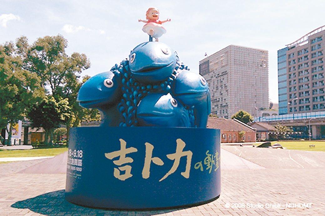 「吉卜力特展」6月移師高雄科工館,這是台灣最終站。 圖/聯合數位文創提供