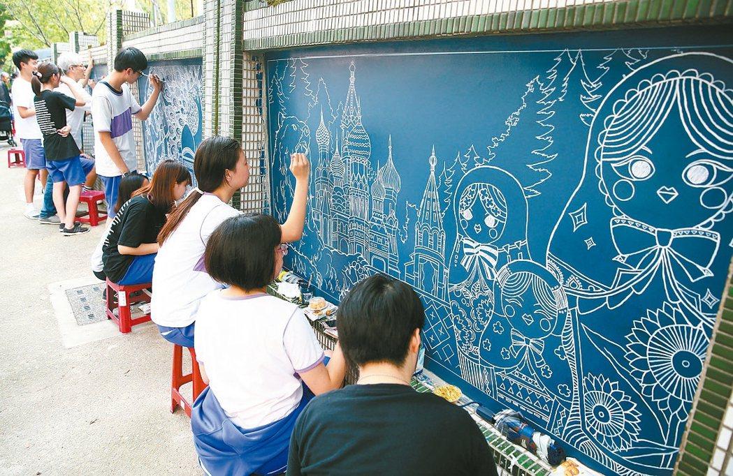 永平高中美術班 為校牆上妝