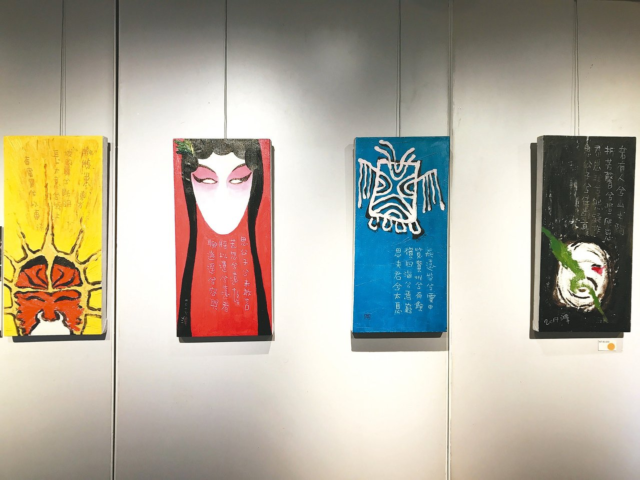 新竹也有米開朗基羅?藝術家張澤平發現偏鄉孩子很少有機會看展覽、看表演,為了推廣藝...