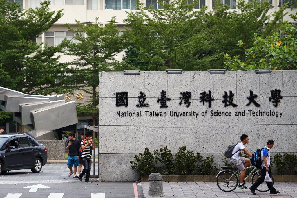 台灣科技大學外觀。 本報系資料照