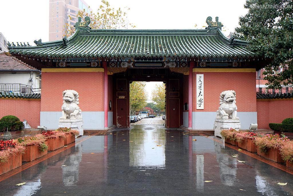 觀察者網報導,從斯普林格提供的名單看,涉及的作者都來自中國大陸,不乏上海交通大學...