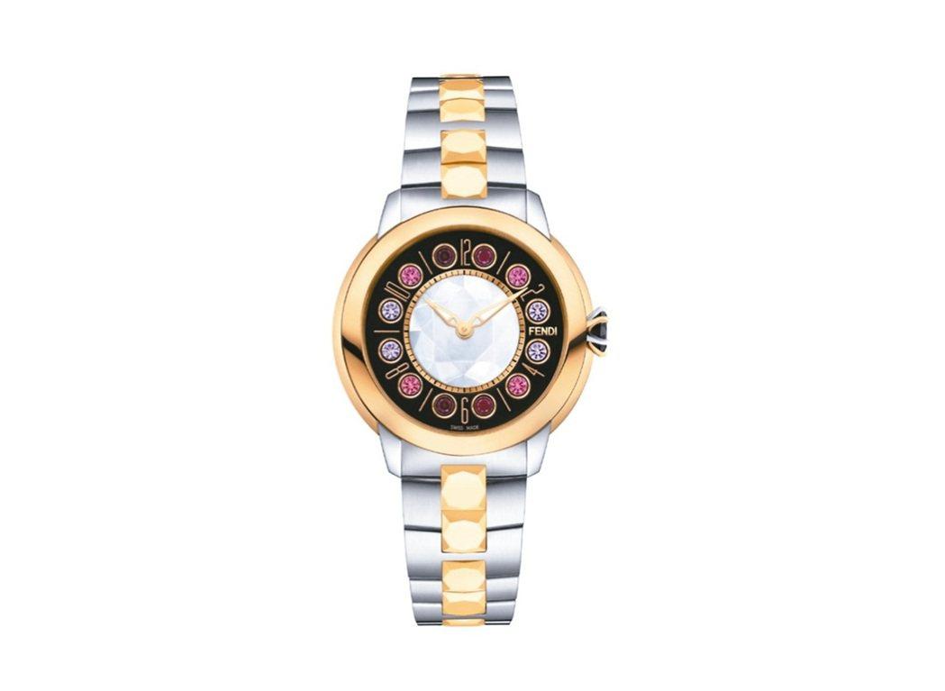 Fendi I Shine系列腕表的表盤設計宛如珠寶轉盤,增添配戴趣味,價格電洽...