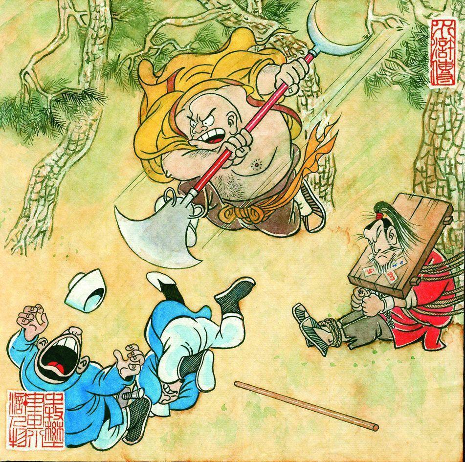 藝術家牛牧野精心創繪的《水滸人物》經典創作。中華國際藝術推廣交流協會/提供