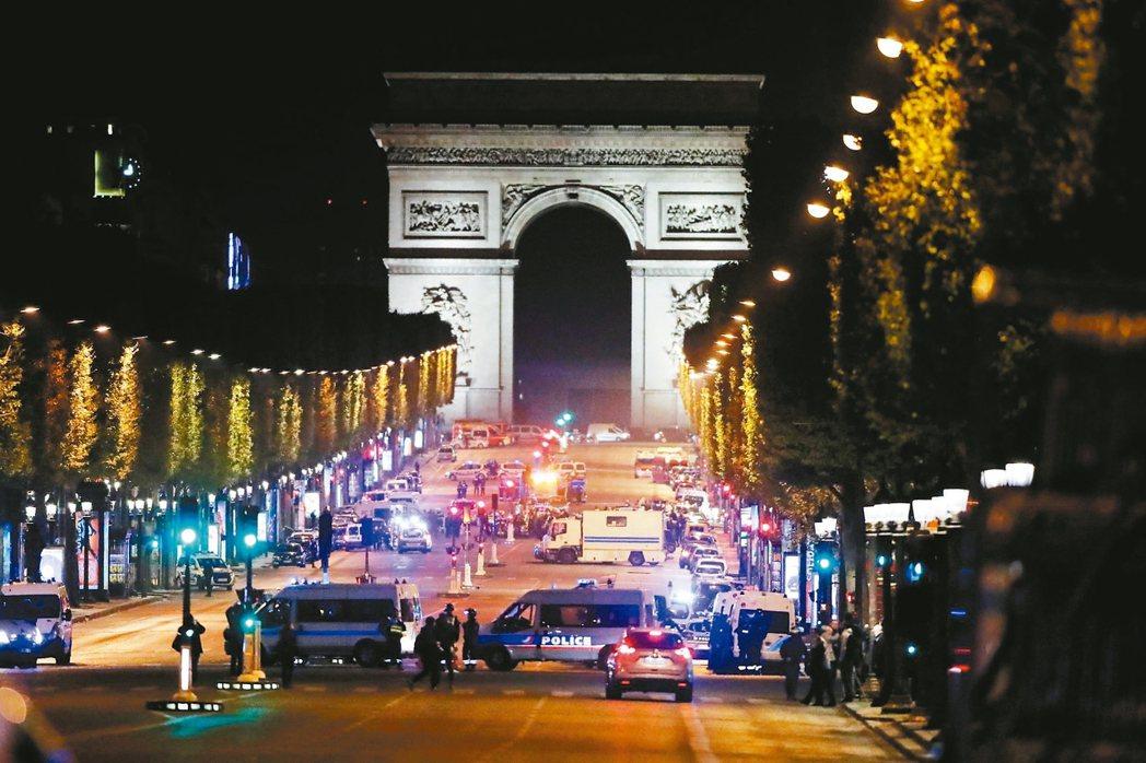 巴黎香榭麗舍大道昨晚發生恐怖攻擊,這條知名大道在案發後封鎖。 歐新社