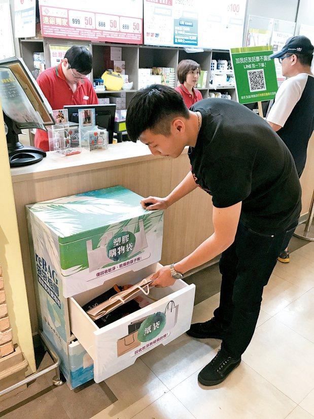 民眾可於賣場借用乾淨塑膠袋、紙袋及環保袋,增加購物袋使用率。 圖/新北市環保局提...