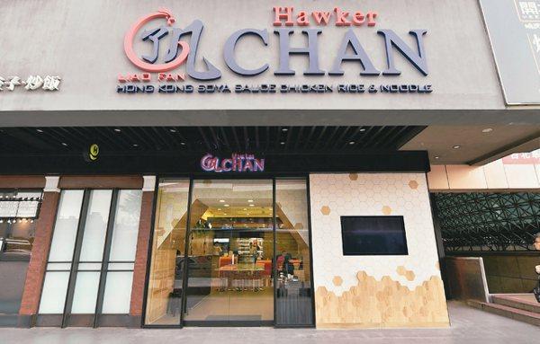 了凡香港油雞飯麵,台灣是全球海外第一站。