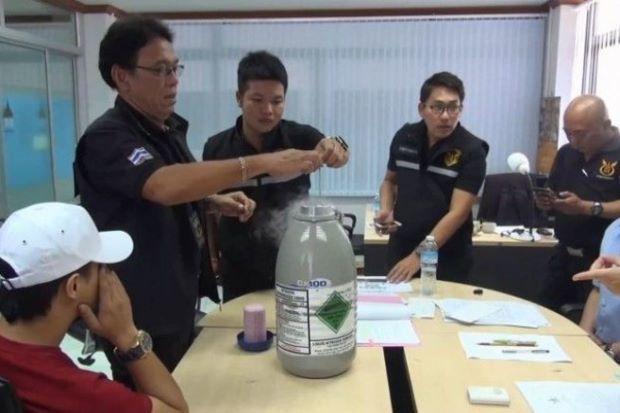 泰國廊開省海關20日查獲一名泰國男子帶著液態氮桶準備前往寮國,內有6管精液,男子...