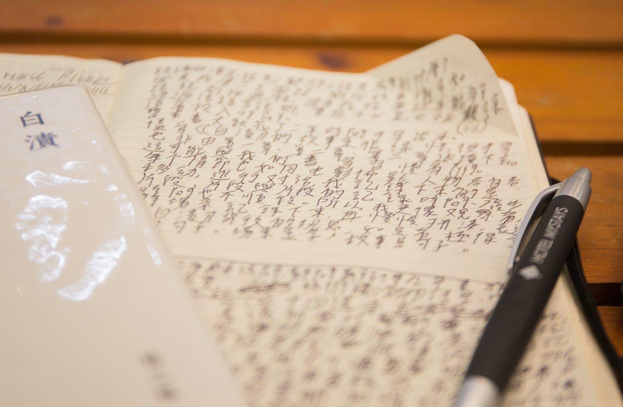 三維的筆記本,密密麻麻的字跡、錯落出各自的對話空間,有條不紊。 攝影/蔡宜家