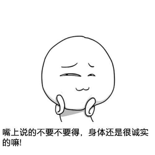 圖片來源/ 暴走