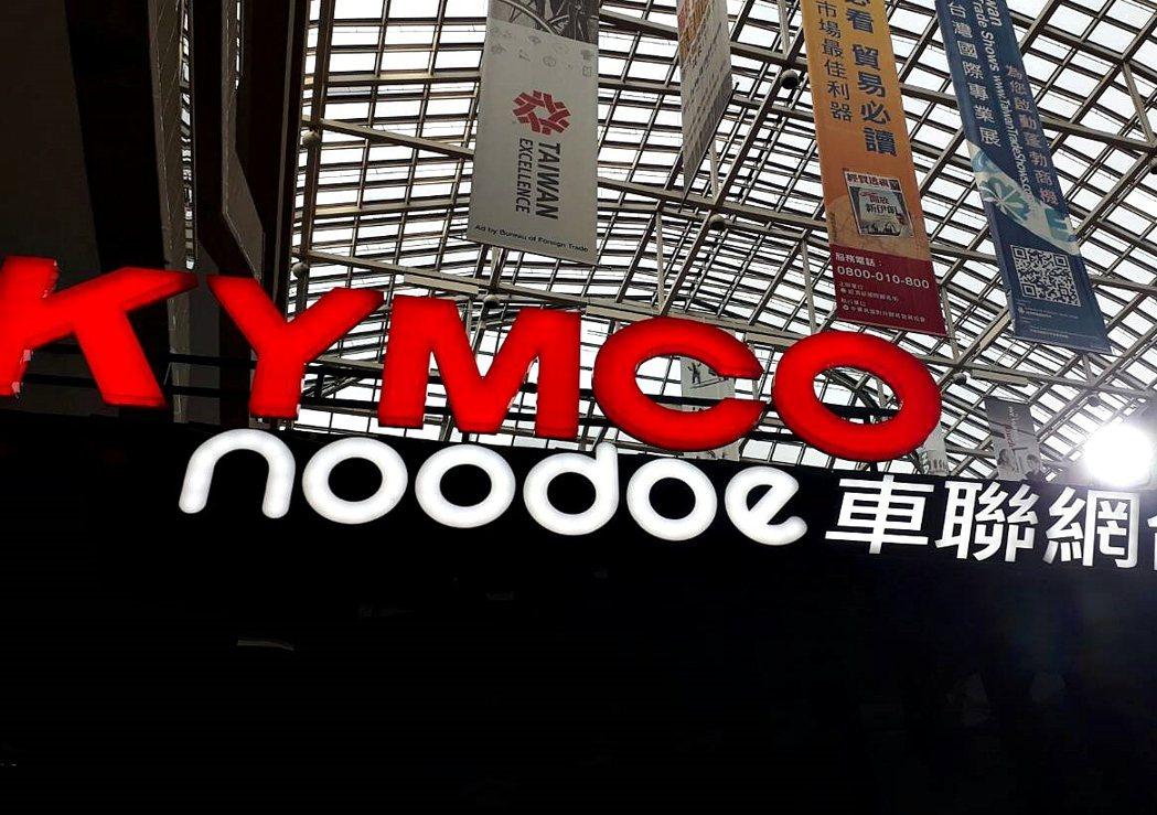 KYMCO光陽機車正式在國內發表Noodoe車聯網,並訂下目標希望今年全車系在國...