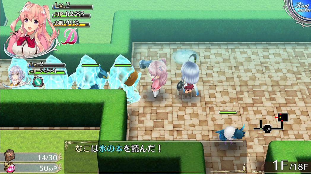 正統派迷宮探索RPG,前方將有未知的旅程與敵人等待著玩家。 圖/傑仕登提供(下同...