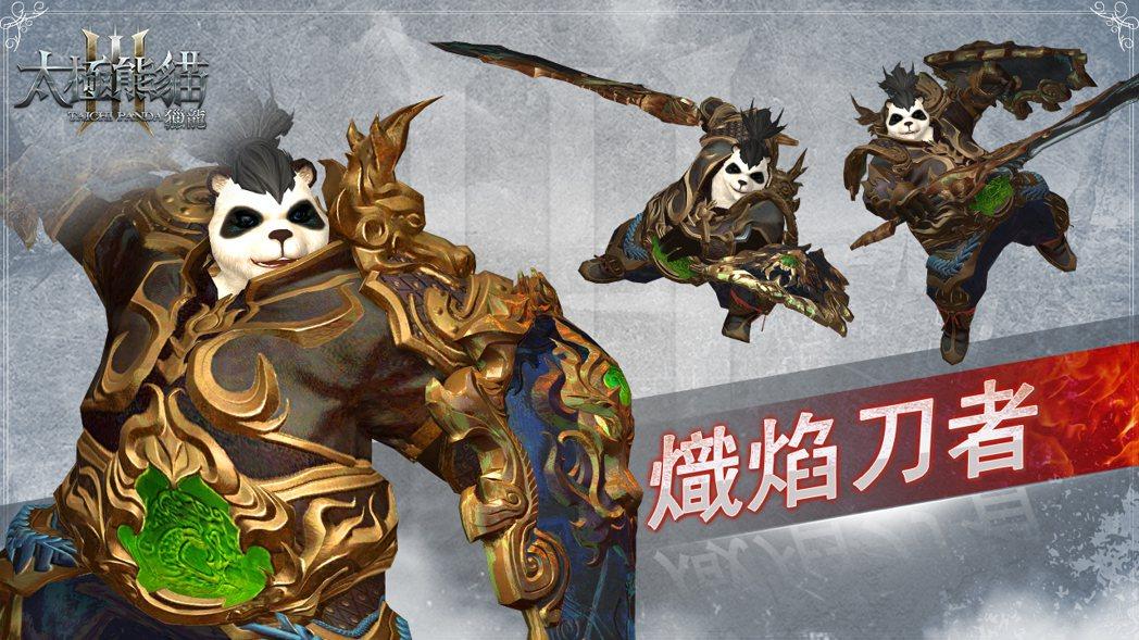 外表為圓滾滾、毛茸茸的大熊貓,實為聯盟內受人信賴的戰士。 圖/蝴蝶數位提供(下同...