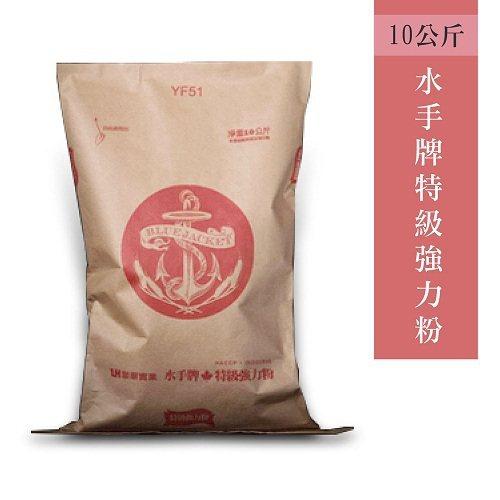 水手牌麵粉是麵包機的好良伴,4月30日前全系列下殺88折。圖由廠商提供。