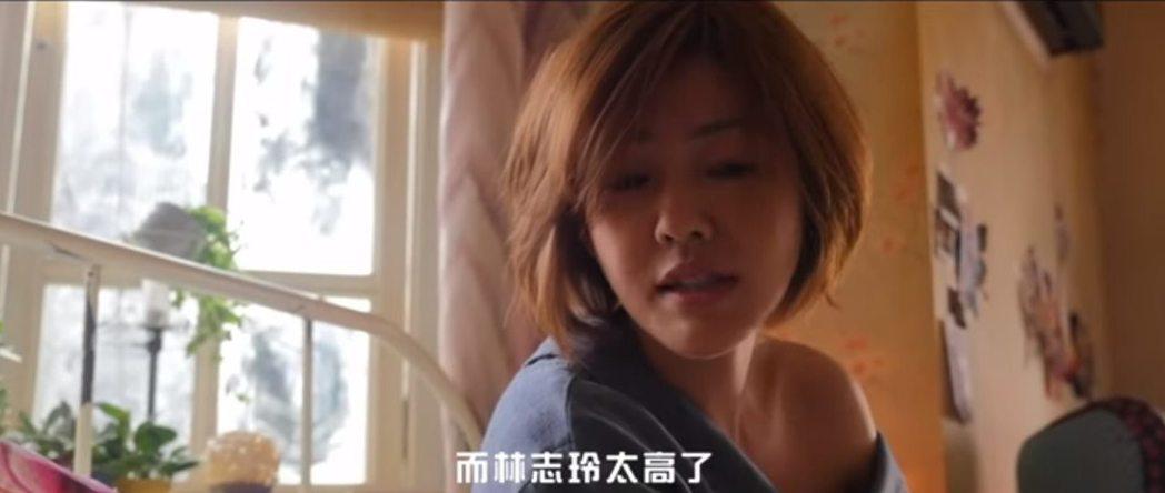 小S在幕後花絮影片上怒譙林志玲。圖/翻攝自Youtube
