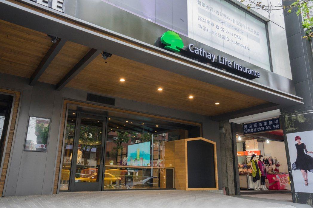 國泰人壽概念店。照片提供:國泰金控。