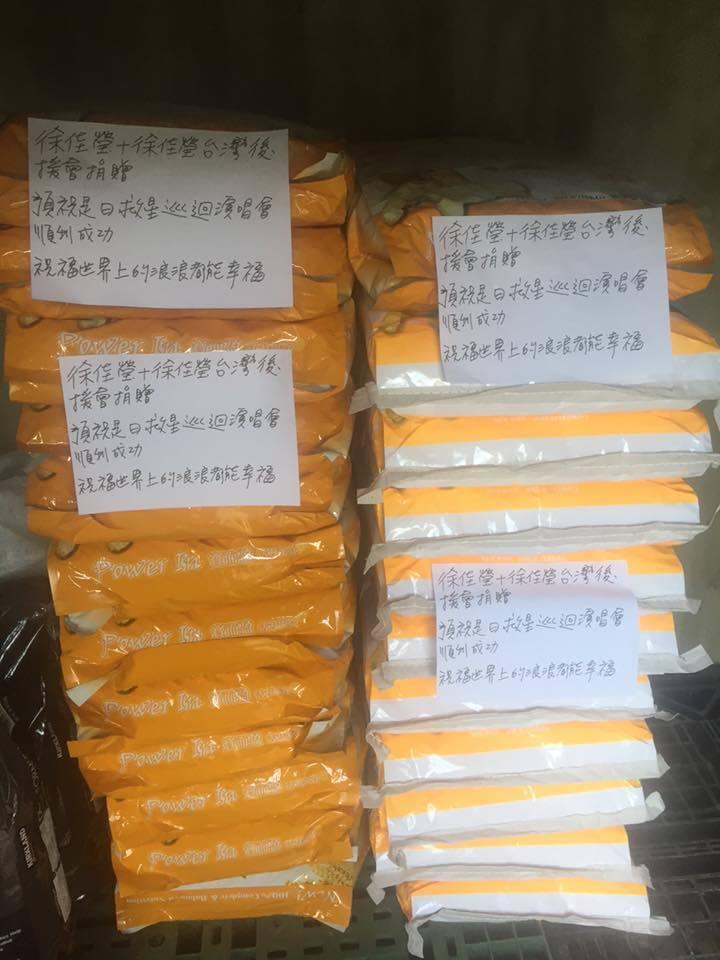 這些是歌迷以徐佳瑩名義捐的狗飼料。圖/摘自徐佳瑩臉書