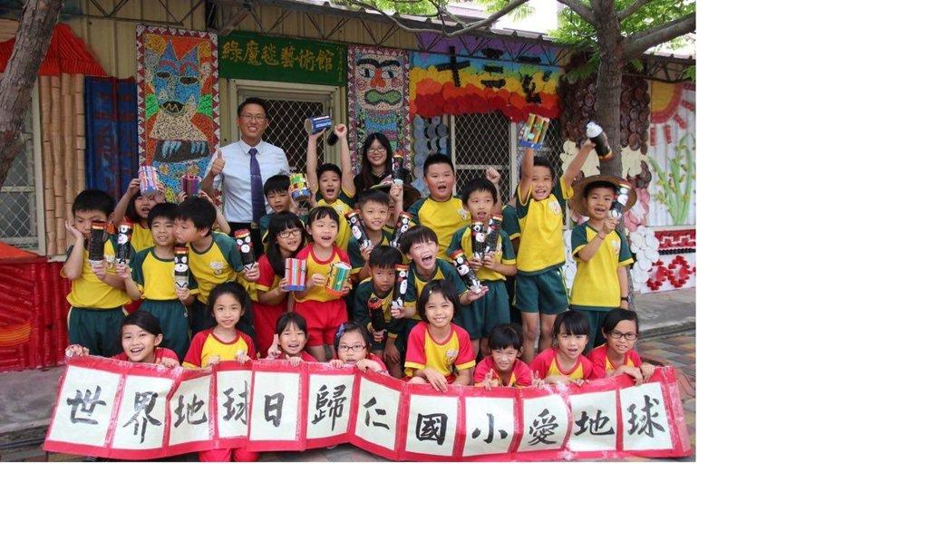 台南市歸仁國小結合南台科大搞創意,打造綠魔毯藝術館。圖/歸仁國小提供