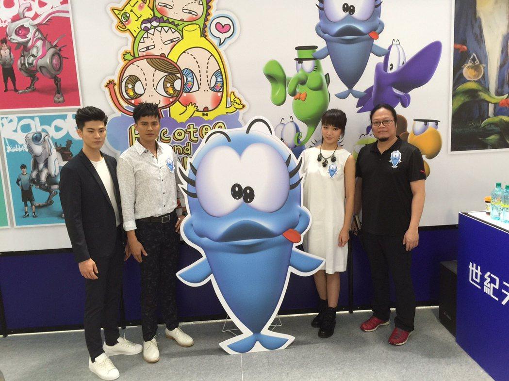 吳子浩(左起)、大慶、姬天語、蕭言中與小海豚Ree一起出席文創博覽會活動。記者蘇