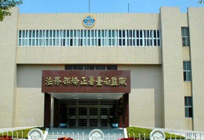 林金貴無期徒刑獲再審,他在台南監獄服刑5年今出監。圖/報系資料照
