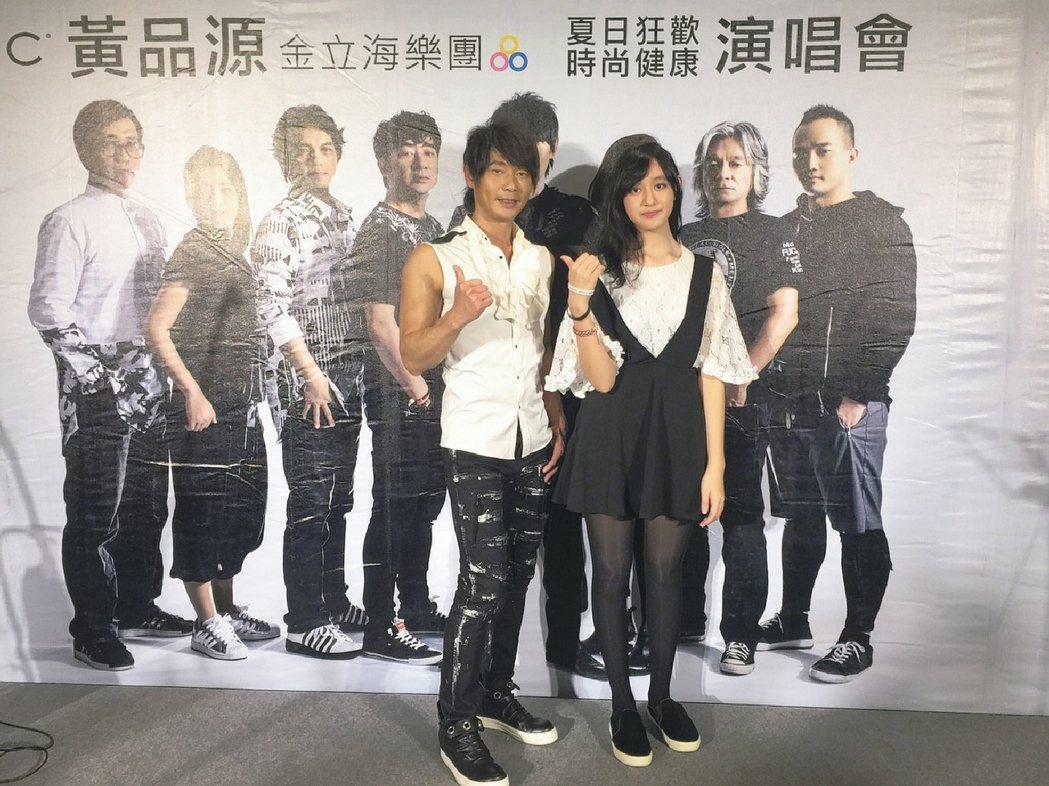 黃品源(左)宣傳演唱會,找來14歲女兒黃懷萱助陣。 圖/星台提供