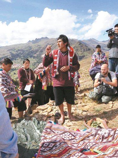 國際高山族農夫大會在秘魯舉辦。 記者蔣宗裕/攝影