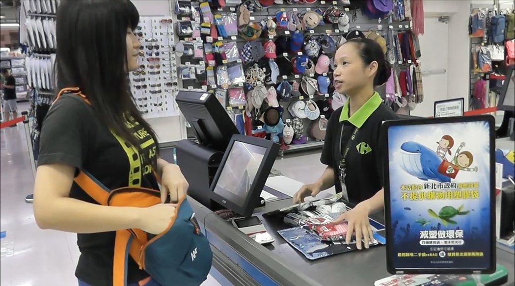 5月起,家樂福、愛買在新北市有20家分店不再賣購物用塑膠袋,鼓勵民眾自備購物袋。...