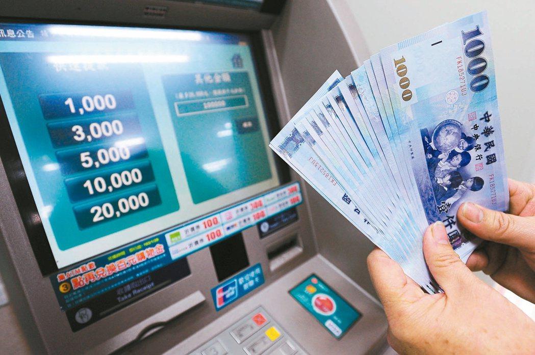 台灣人使用ATM「平均每筆提款金額」,過去3年都在7200多元,未見任何減少。 ...