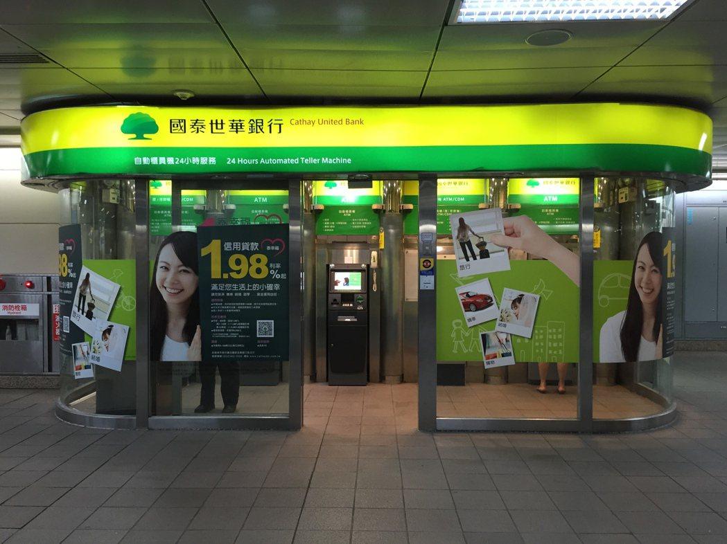 國泰世華銀行前3大提款人氣最夯ATM,其中兩台都設在台北捷運站內。 圖/國泰世華...
