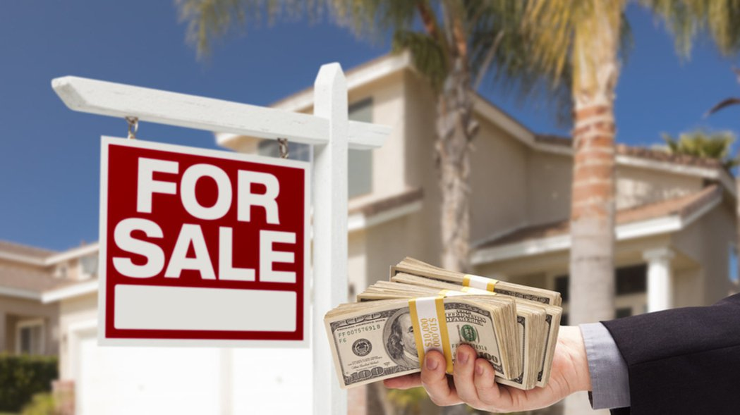 即使你有足夠的錢,現金買房不一定是最佳選擇。(網路圖片)