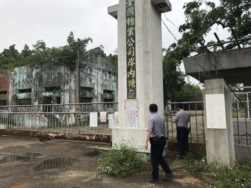 鹽水區岸內糖廠有百年歷史,與月津港的興衰息息相關,是地方重要文化資產。警方擔心日...