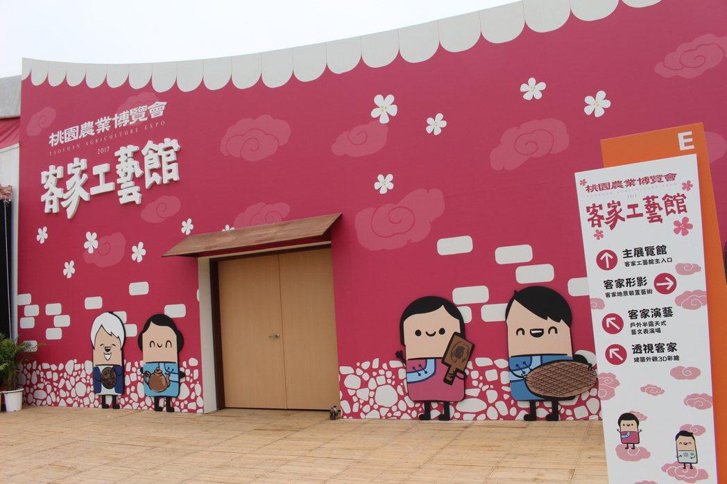 「客家工藝館」打造Q版范姜老屋。記者張雅婷/攝影