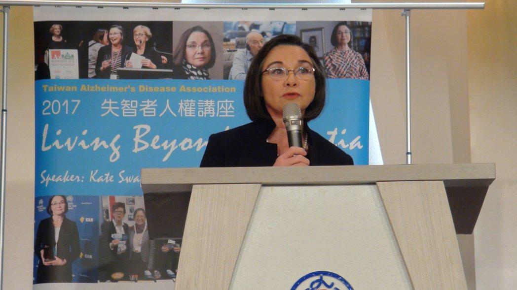國際失智症聯盟主席凱特.史懷弗(Kate Swaffer)今日受台灣失智症協會之...