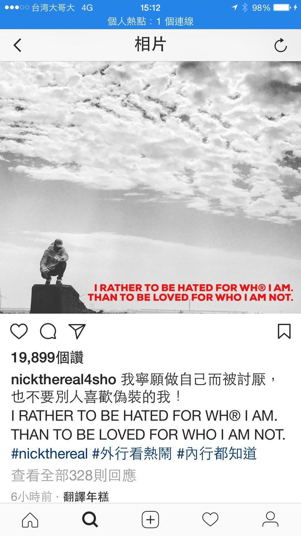 周湯豪po文「做自己」。圖/摘自周湯豪IG