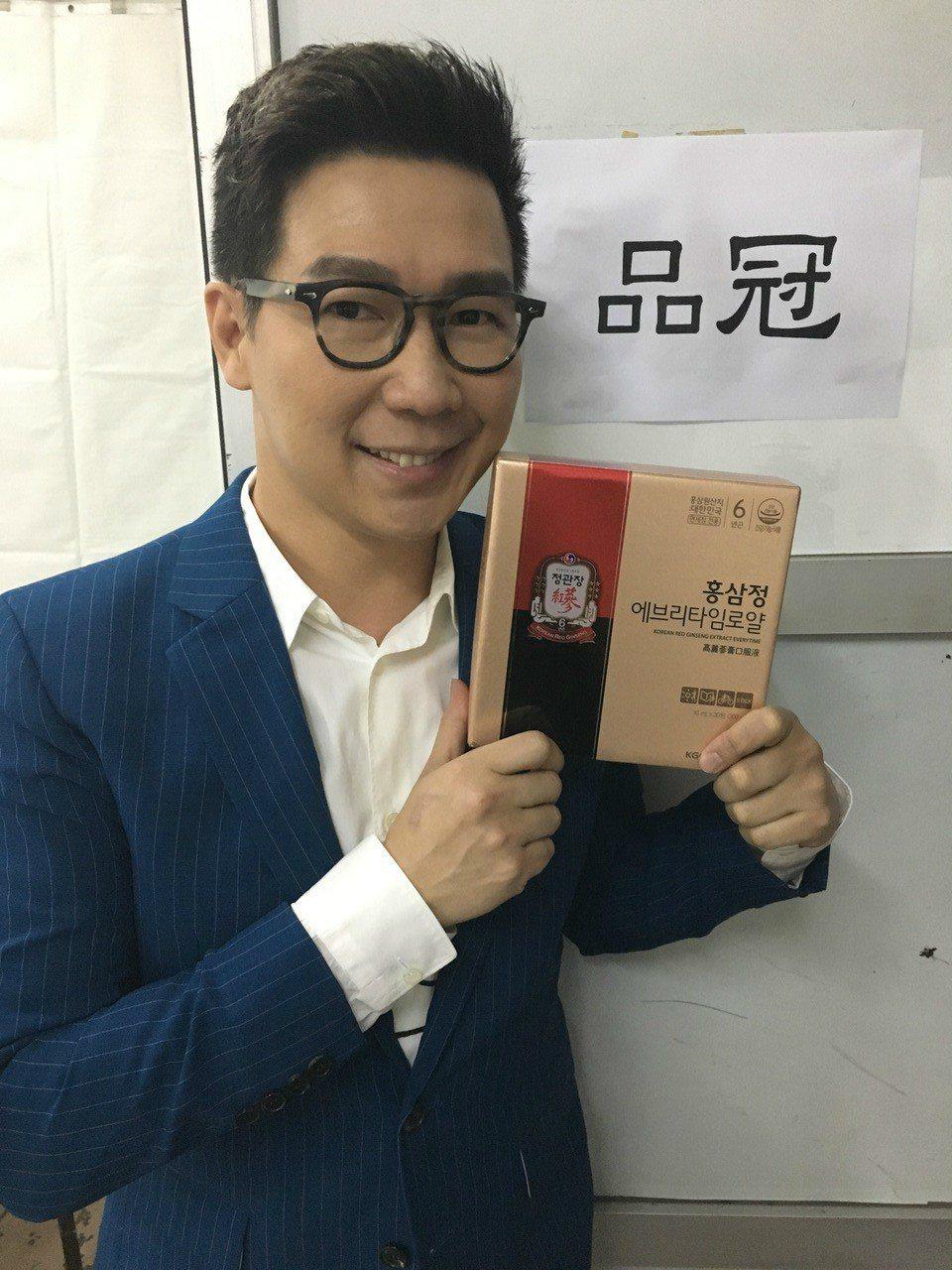 韓方回贈品冠韓國人蔘。圖/種子音樂提供