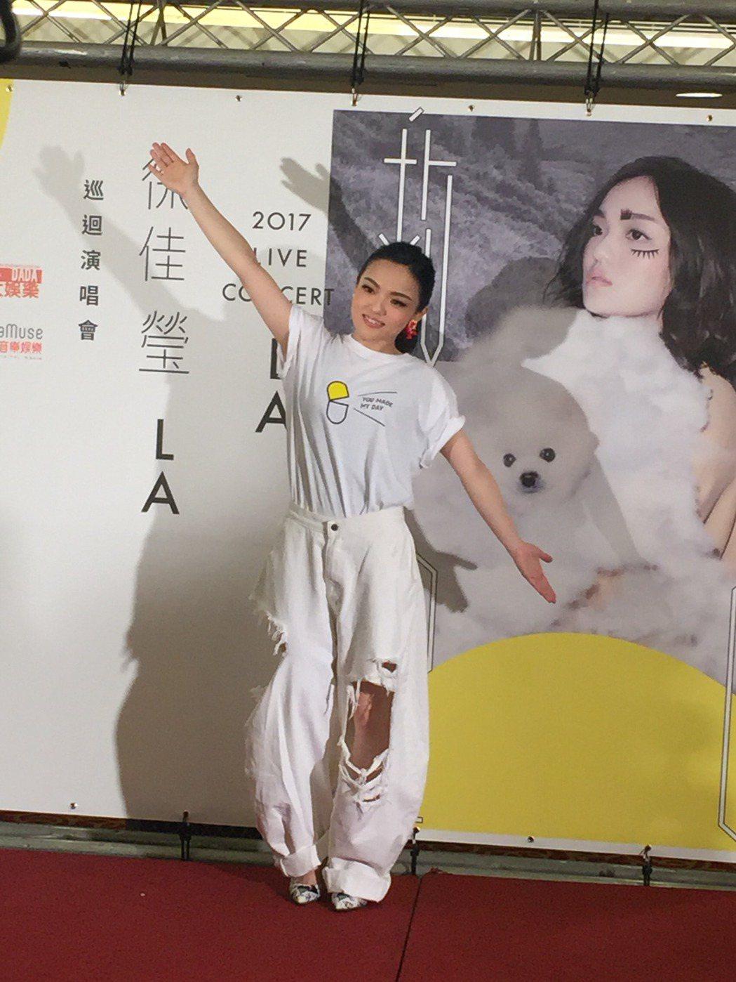 徐佳瑩慶功,破褲露細腿,講到演唱會差點走光,自己大笑。記者袁世珮/攝影