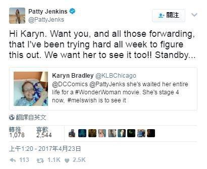 導演派特潔金斯擔保會盡快努力剪完整部電影,讓癌末粉絲得以一睹。圖/摘自推特