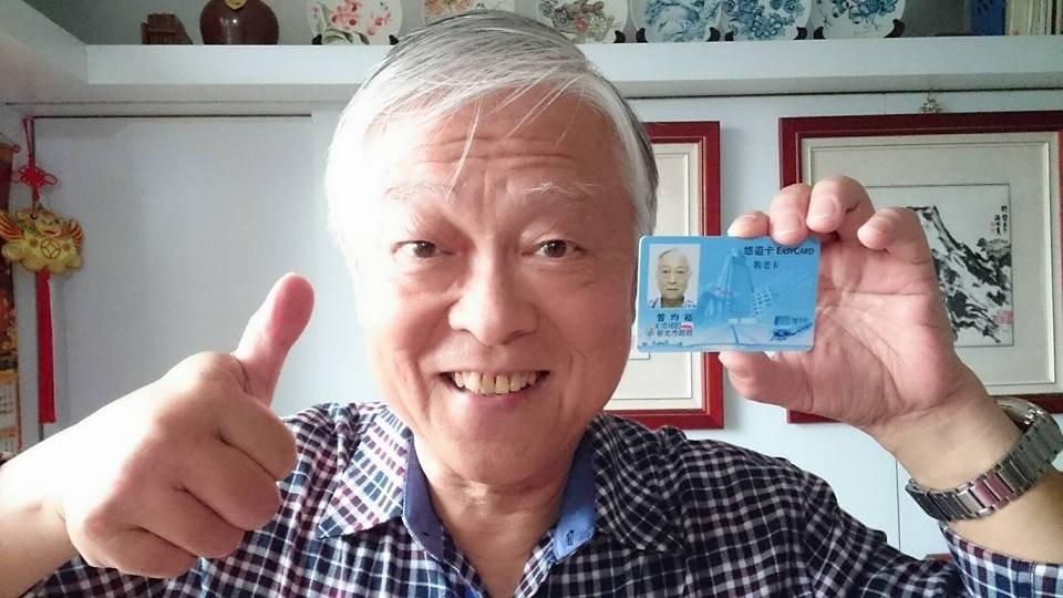 唐川在臉書開心秀出敬老卡。圖/客台提供