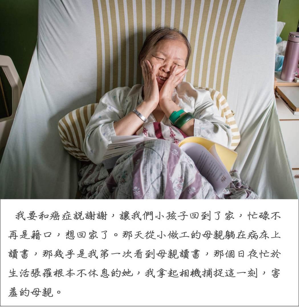 病患親友組亞軍,家屬鄭先芹作品「害羞的母親」。 圖/癌症希望基金會提供