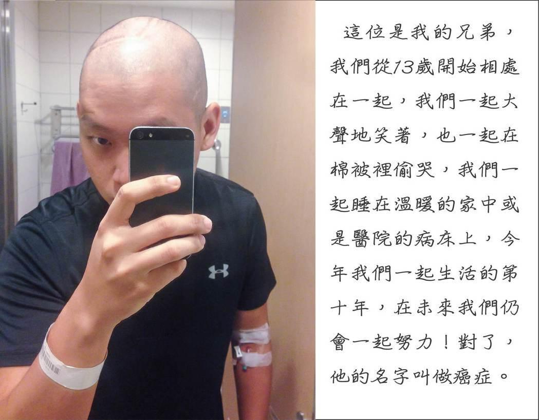 癌友組亞軍陳建弘作品「十年兄弟」。 圖/癌症希望基金會提供