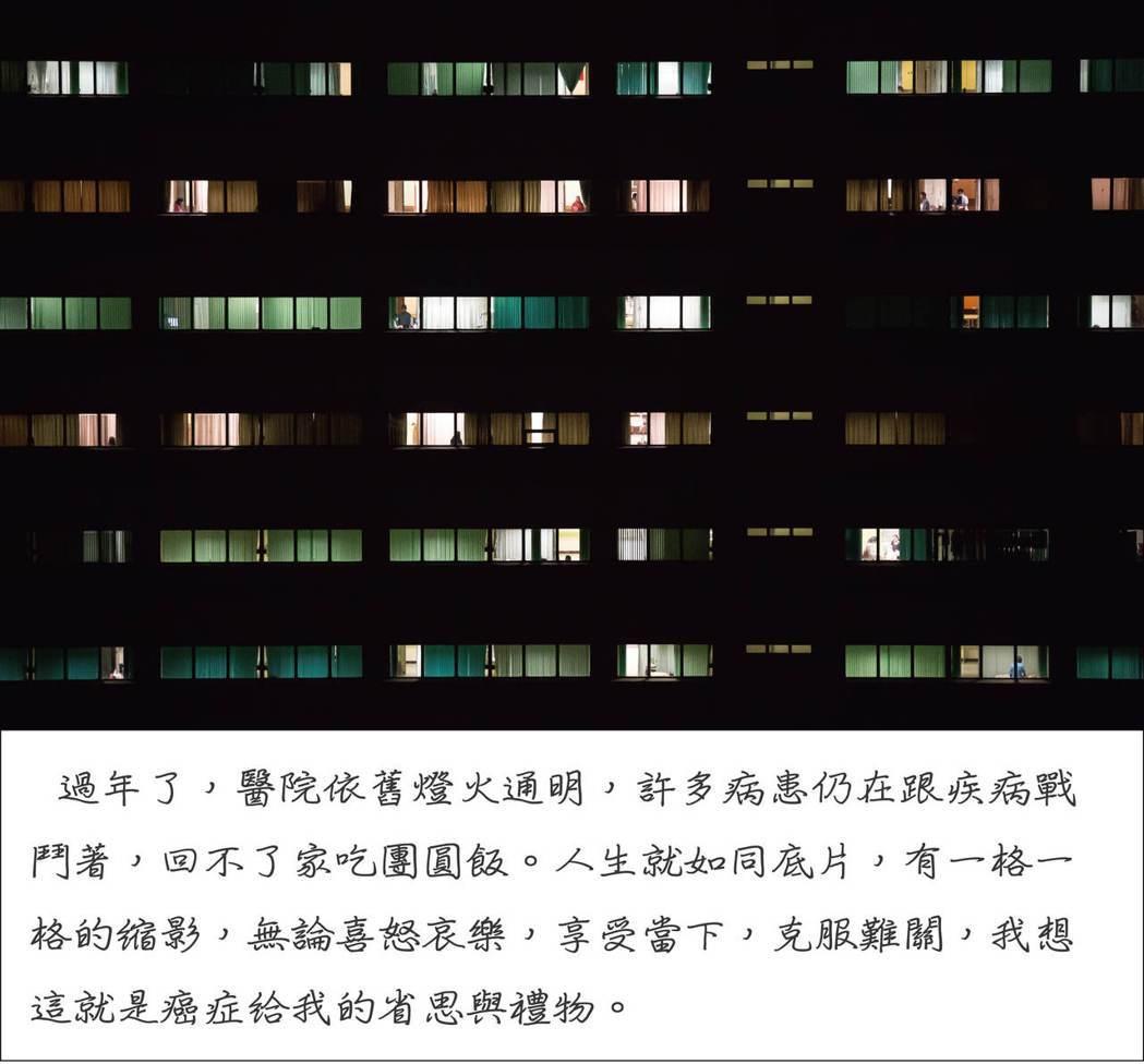 醫療團隊組季軍,作者陳文嘉作品「百態」。 圖/癌症希望基金會提供