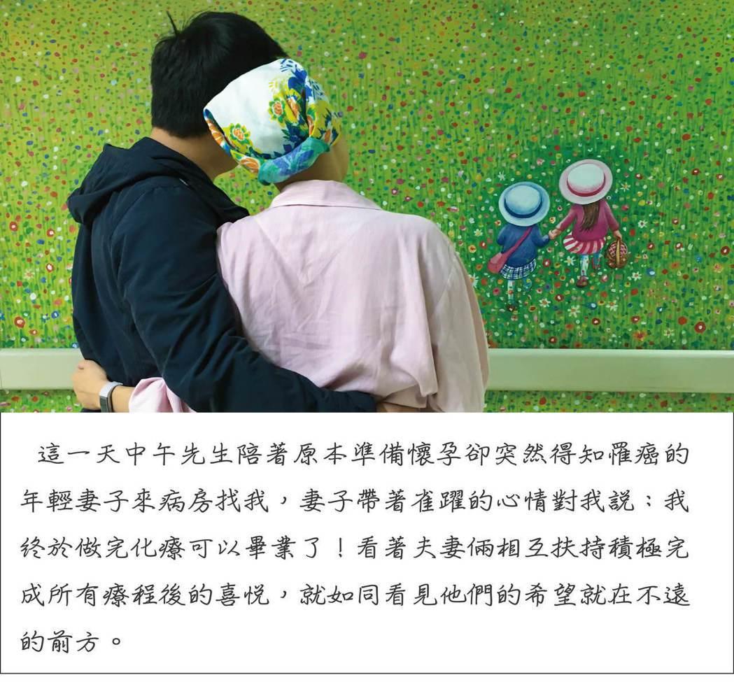 醫療團隊組亞軍,作者葉淑娥作品「新生與希望」。 圖/癌症希望基金會提供