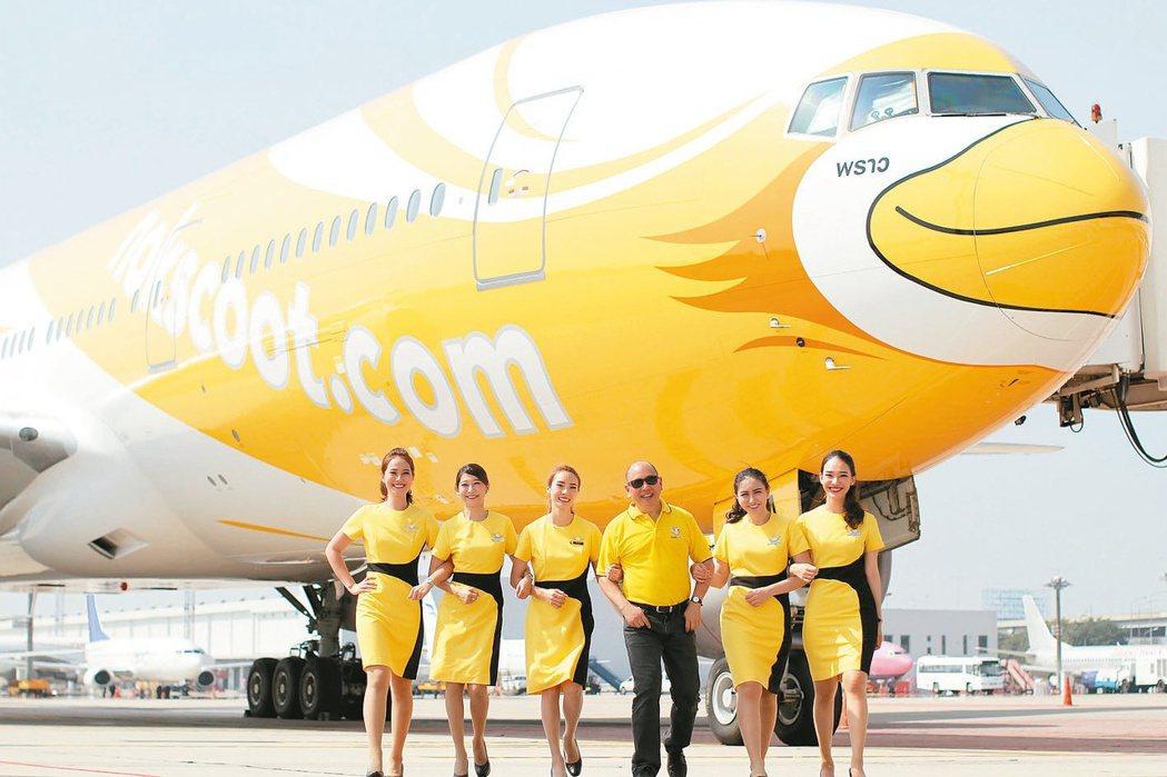 廉航機票便宜,讓小資旅行的負擔降低不少。 報系資料照