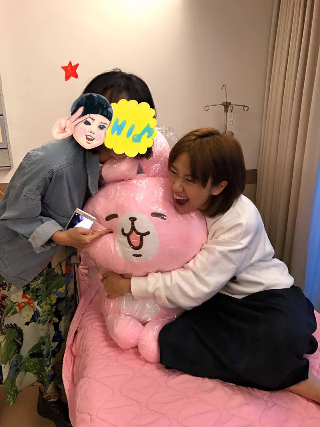 Lulu 26歲生日要住院開刀。 圖/擷自Lulu臉書